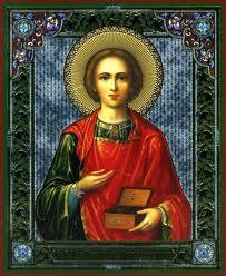 9 серпня пам'ять святого великомученика і цілителя Пантелеймона