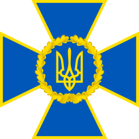 Security Service of Ukraine Emblem